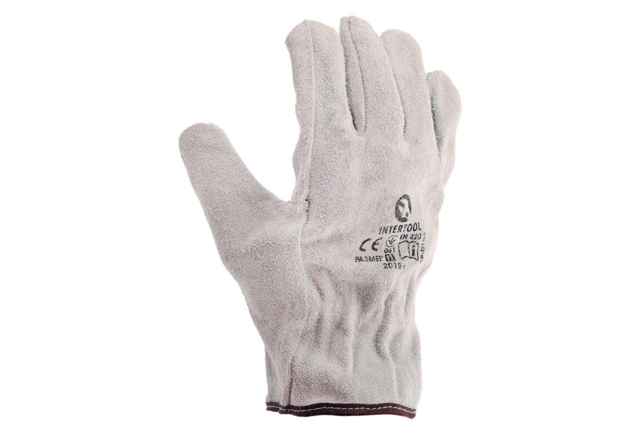 Перчатки Intertool - замшевые 10 2
