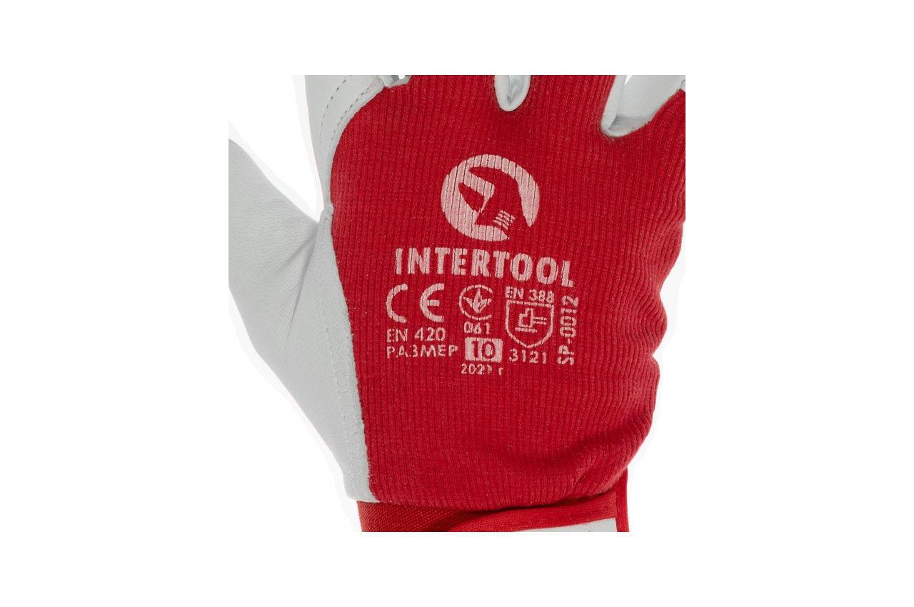 Перчатки Intertool - кожаные комбинированные 10 3