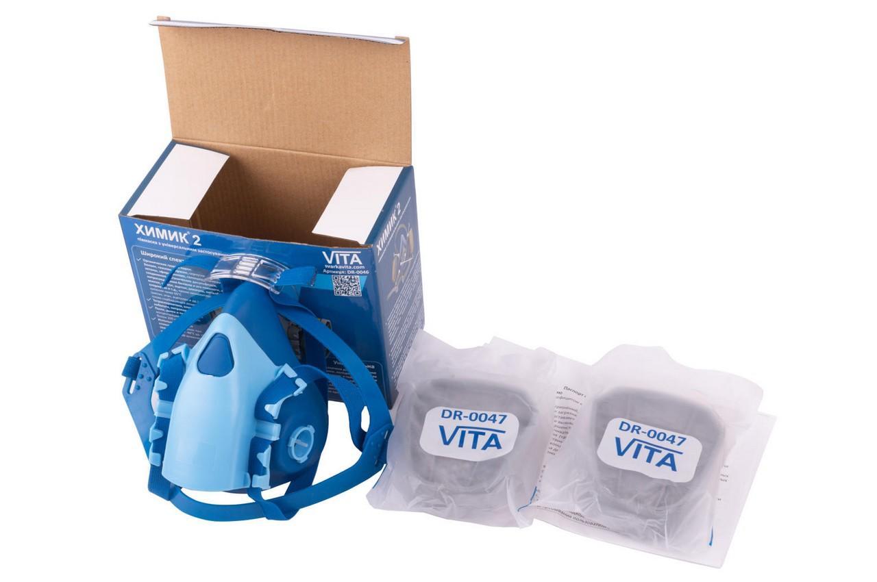 Респиратор Vita - Химик-2, с двумя химическими фильтрами (трапеция) 4