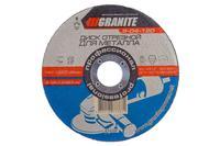 Круг отрезной по металлу Granite - 125 х 1,0 х 22,2 мм