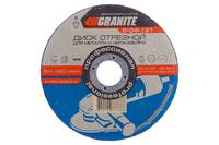 Круг отрезной по металлу Granite - 125 х 1,6 х 22,2 мм
