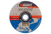 Круг отрезной по металлу Granite - 150 х 1,6 х 22,2 мм