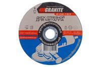 Круг отрезной по металлу Granite - 150 х 2,0 х 22,2 мм