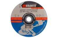 Круг отрезной по металлу Granite - 180 х 2,0 х 22,2 мм