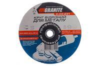 Круг отрезной по металлу Granite - 230 х 2,0 х 22,2 мм