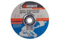 Диск зачистной по металлу Granite - 180 х 6,0 х 22,2 мм