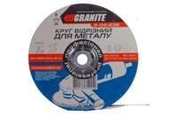 Диск зачистной по металлу Granite - 230 х 6,0 х 22,2 мм