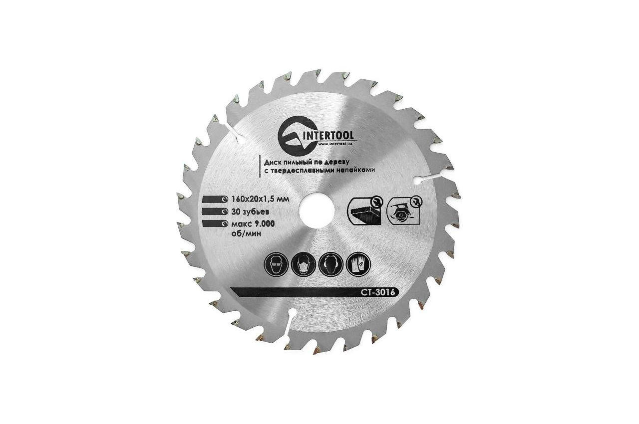 Диск пильный Intertool - 160 х 30T х 20 мм 1