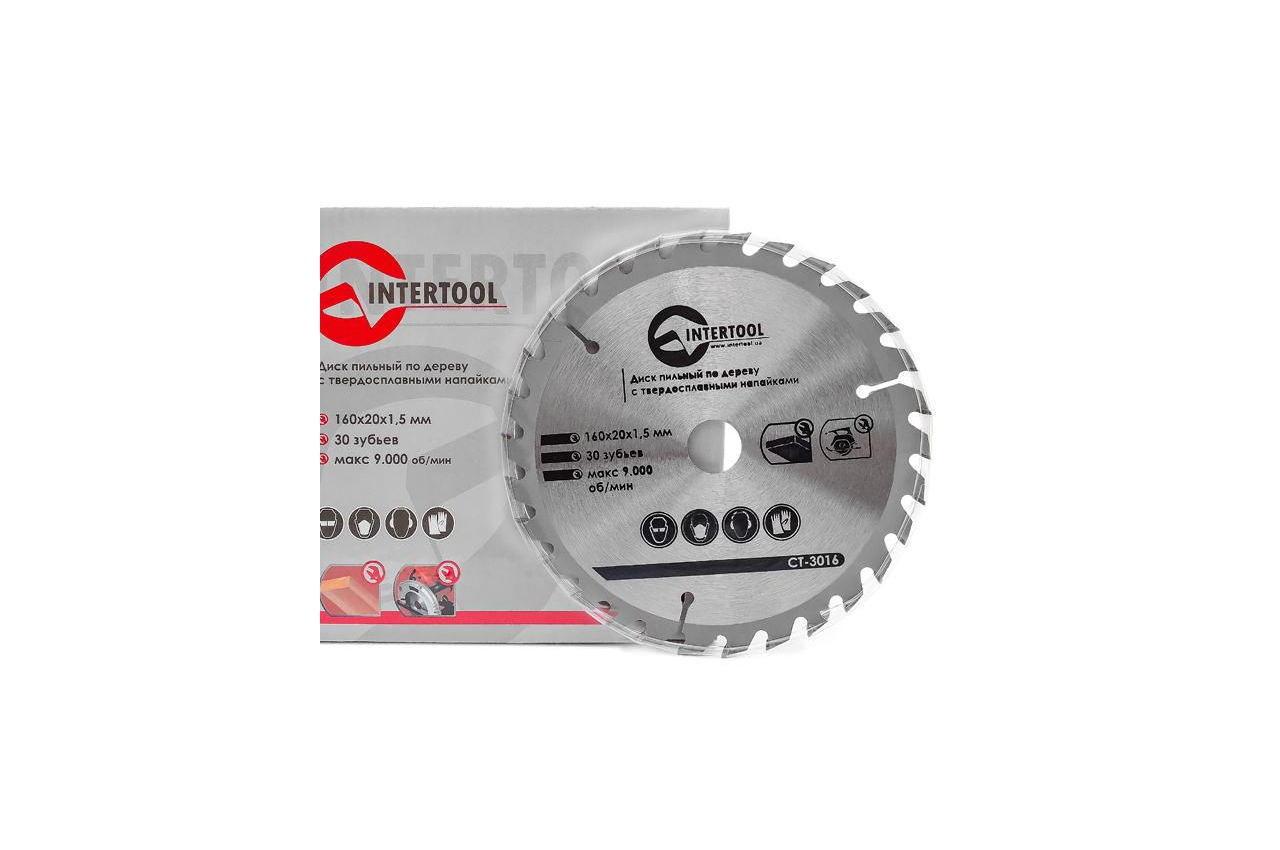Диск пильный Intertool - 160 х 30T х 20 мм 3