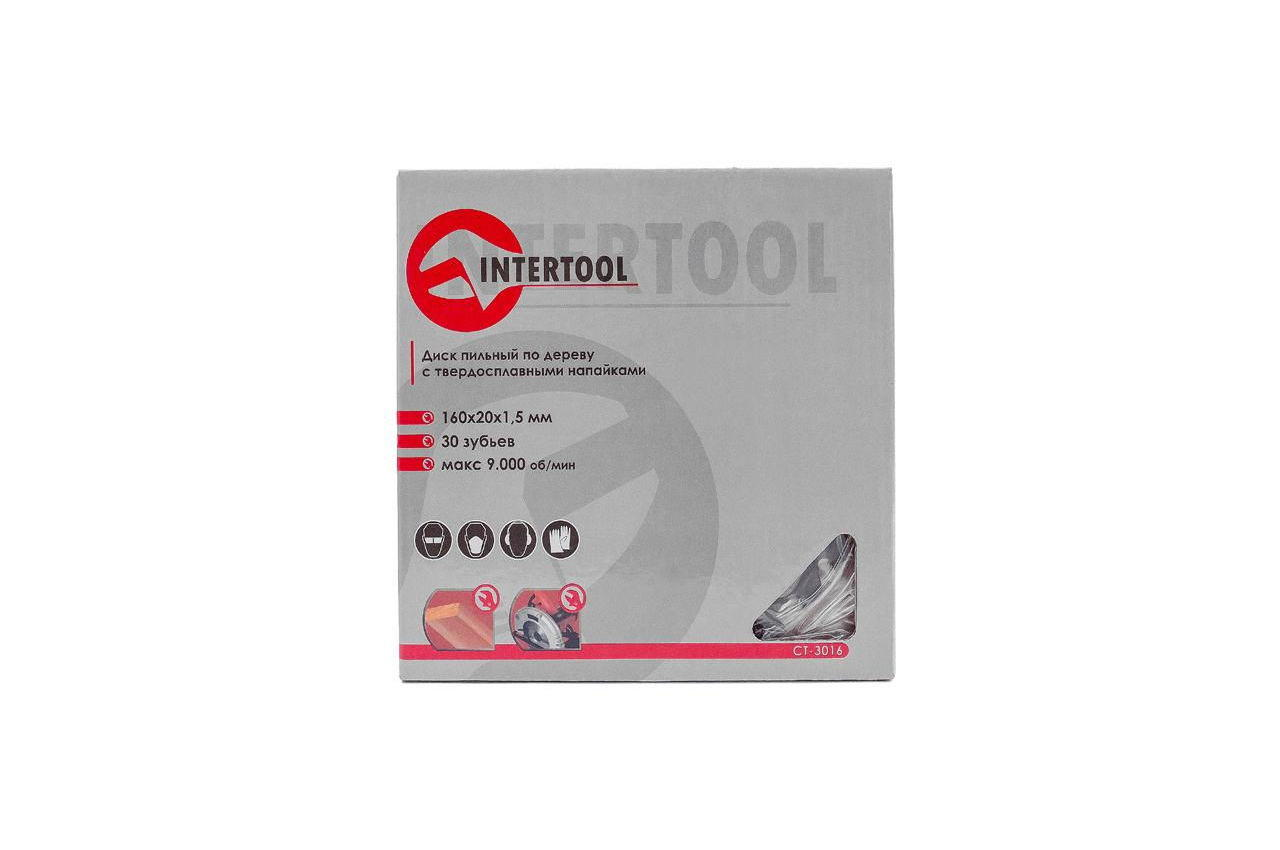 Диск пильный Intertool - 160 х 30T х 20 мм 4