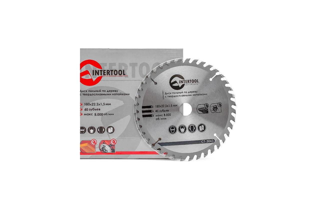 Диск пильный Intertool - 180 х 40T х 20 мм 3