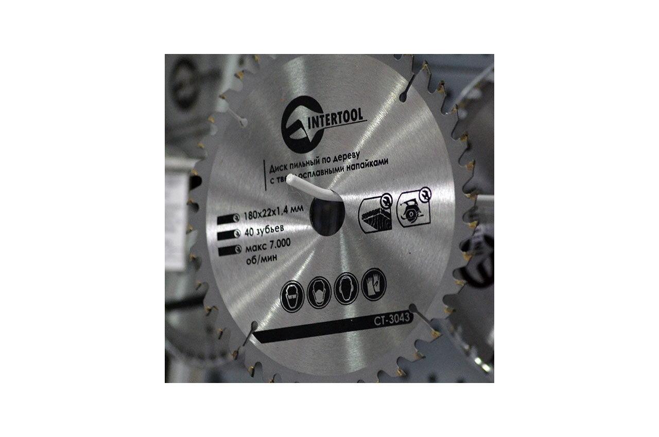 Диск пильный Intertool - 180 х 40T х 20 мм 4