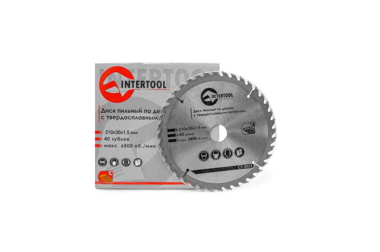 Диск пильный Intertool - 210 х 40T х 30 мм 3