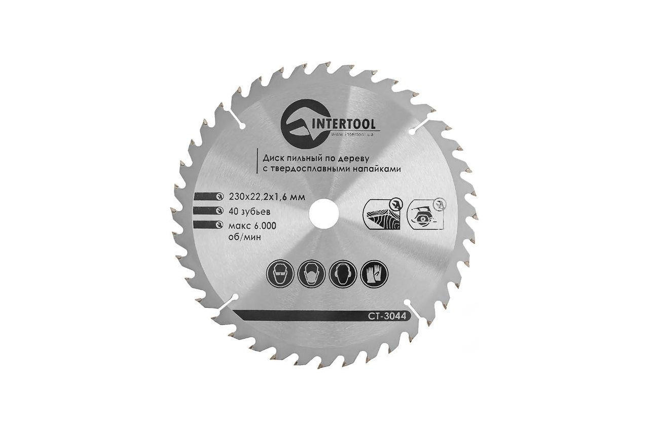 Диск пильный Intertool - 230 х 40T х 22,2 мм 1