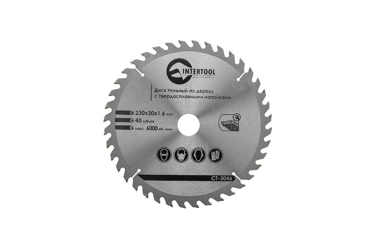 Диск пильный Intertool - 230 х 40T х 30 мм 1