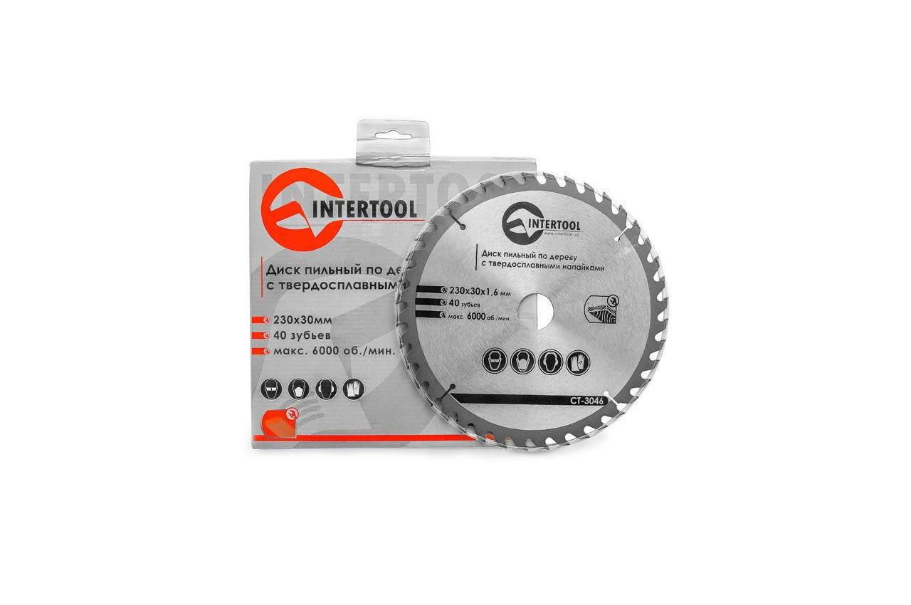 Диск пильный Intertool - 230 х 40T х 30 мм 3