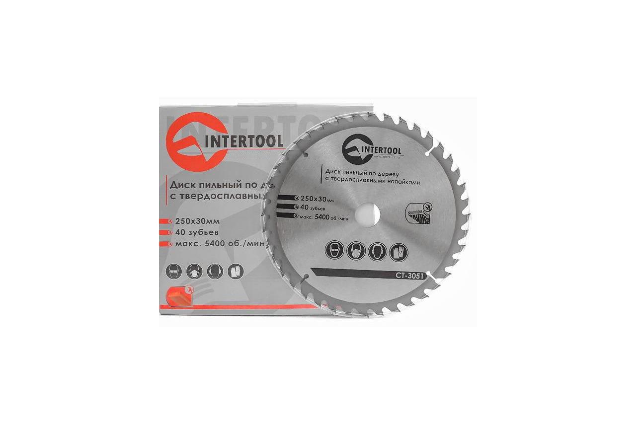 Диск пильный Intertool - 250 х 40T х 30 мм 3