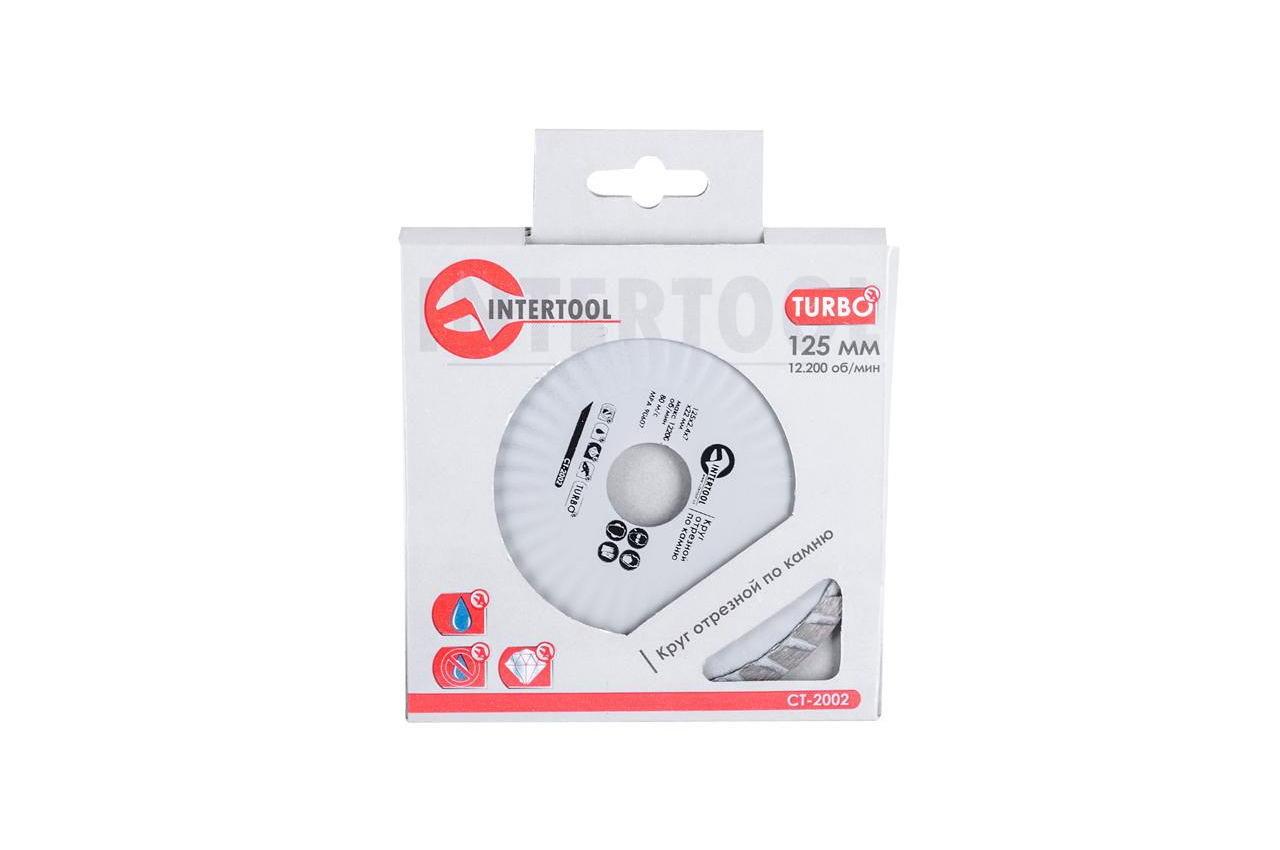 Диск алмазный Intertool - 125 мм турбоволна 3
