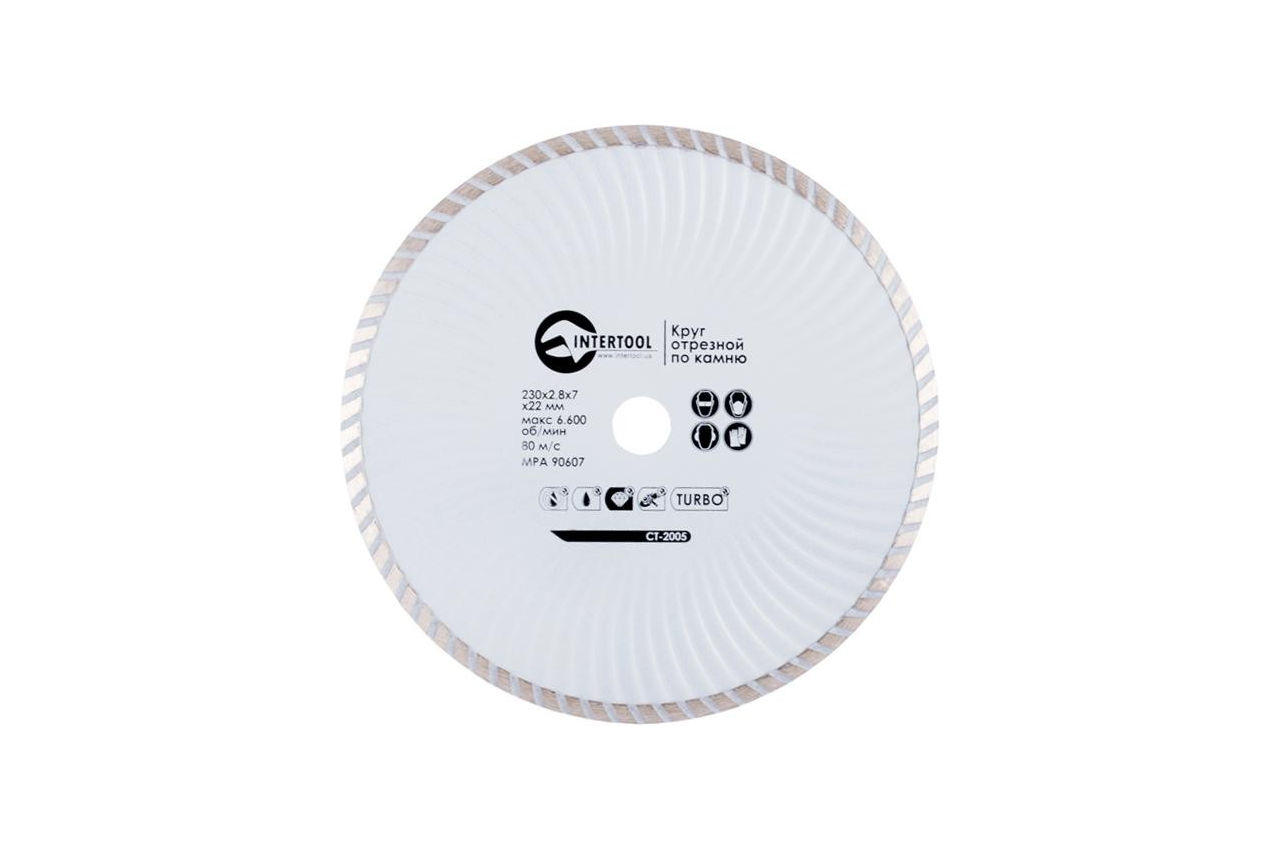 Диск алмазный Intertool - 230 мм турбоволна 1