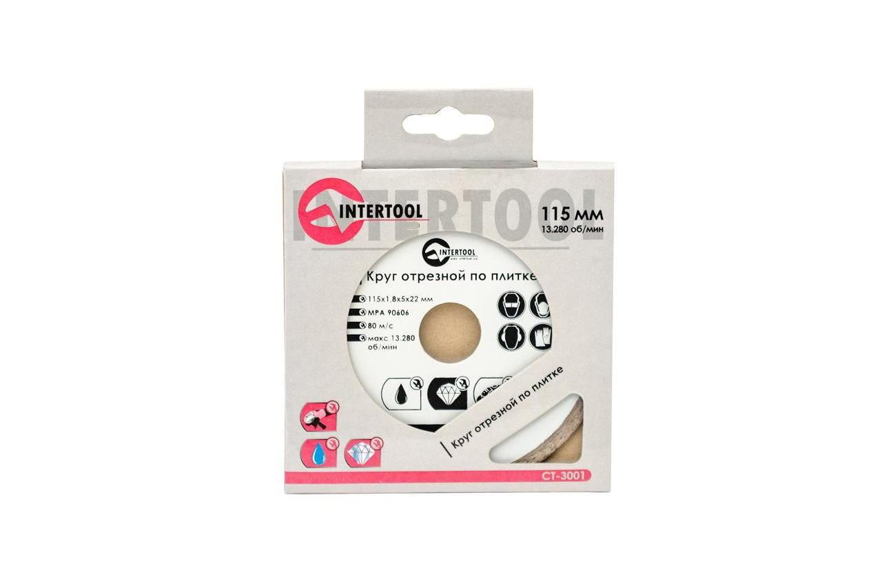 Диск алмазный Intertool - 115 мм плитка 2