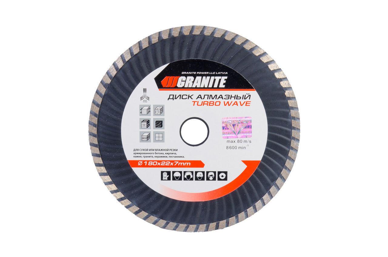 Диск алмазный Granite - 180 мм турбоволна 1