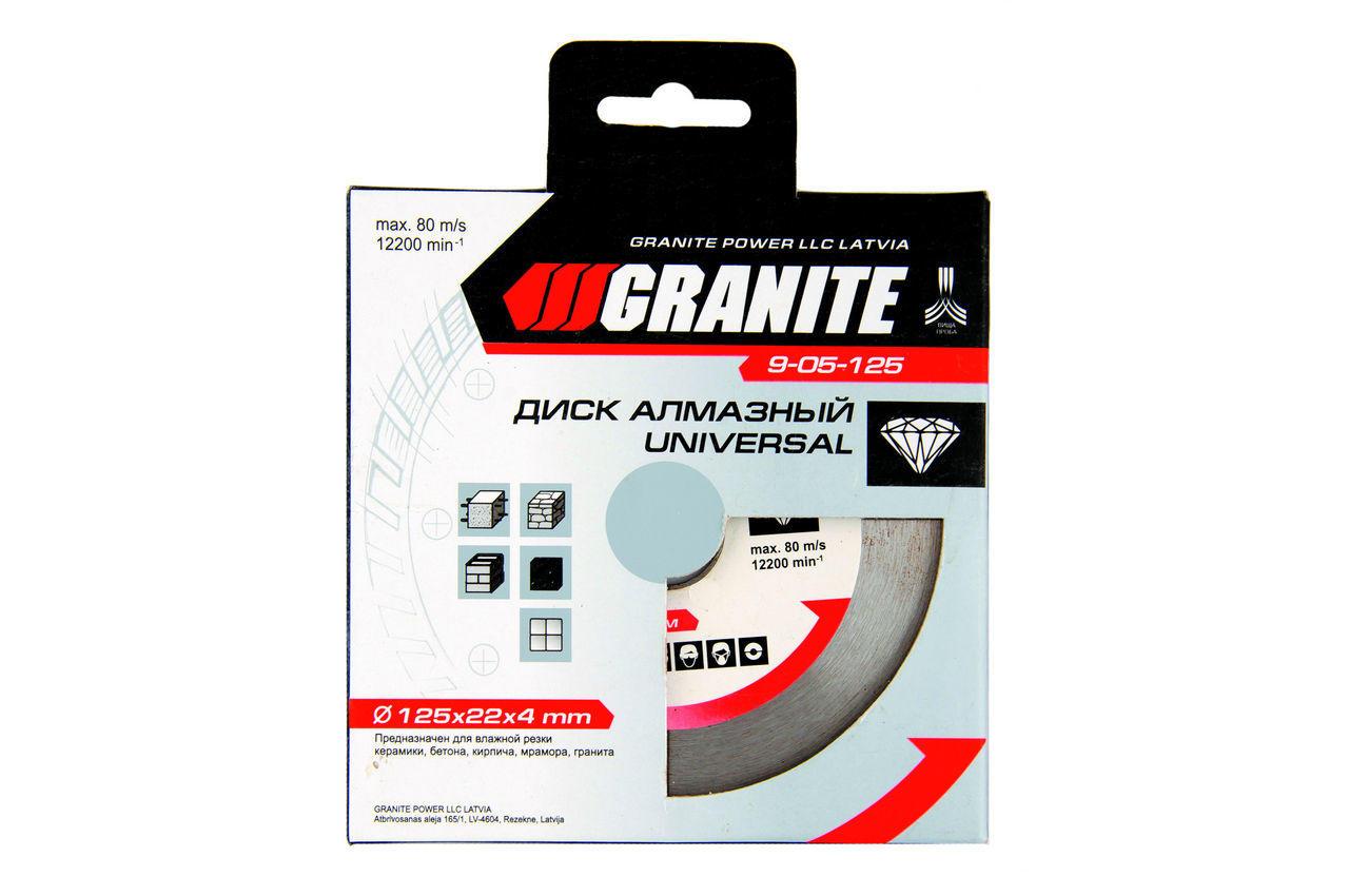 Диск алмазный Granite - 125 мм плитка 2