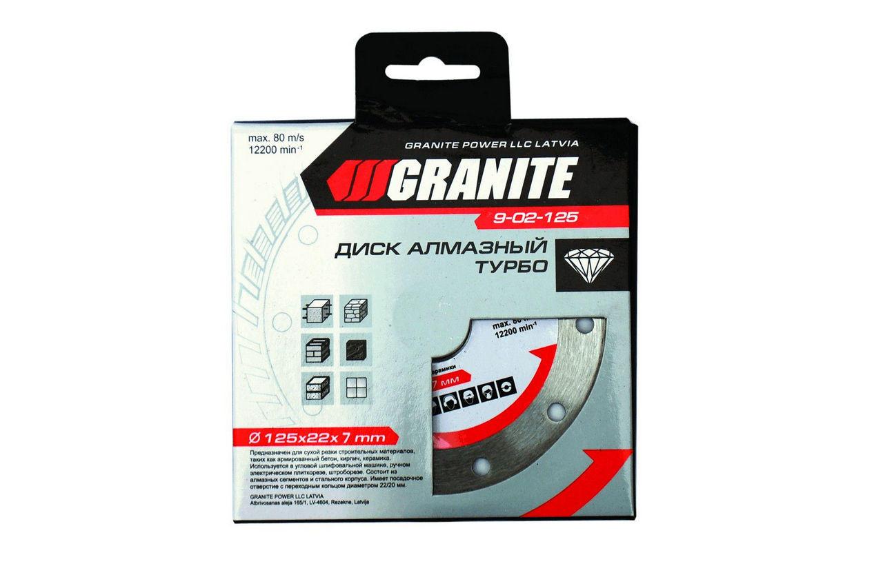 Диск алмазный Granite - 125 мм турбо 2