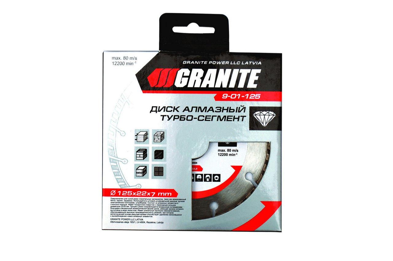 Диск алмазный Granite - 125 мм турбо-сегмент 2