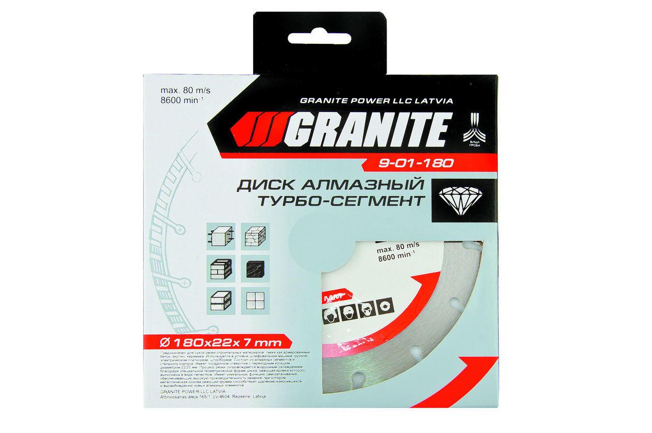 Диск алмазный Granite - 180 мм турбо-сегмент 2