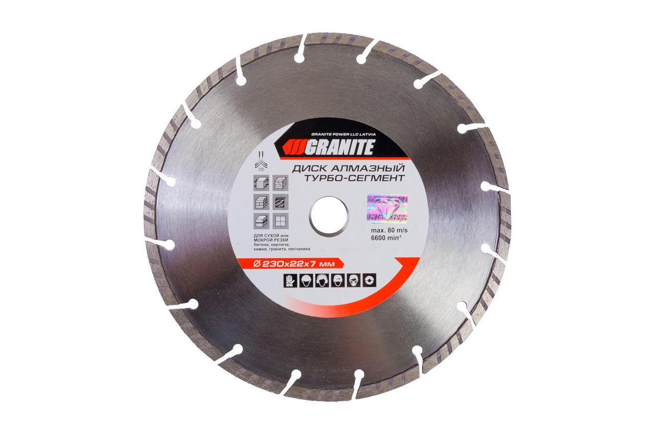 Диск алмазный Granite - 230 мм турбо-сегмент 1