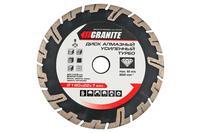 Диск алмазный Granite - 115 мм, турбо усиленный