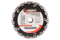 Диск алмазный Granite - 180 мм турбо усиленный