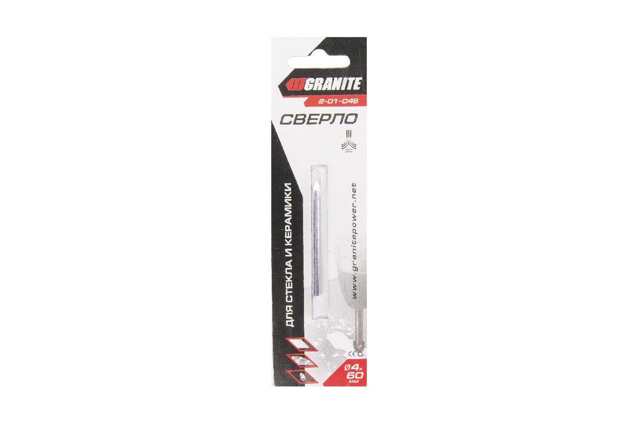 Сверло по стеклу и керамике Granite - 4 мм 2