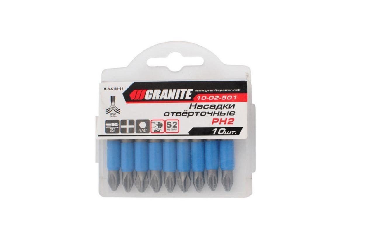 Бита Granite - PH2 х 50 мм 2