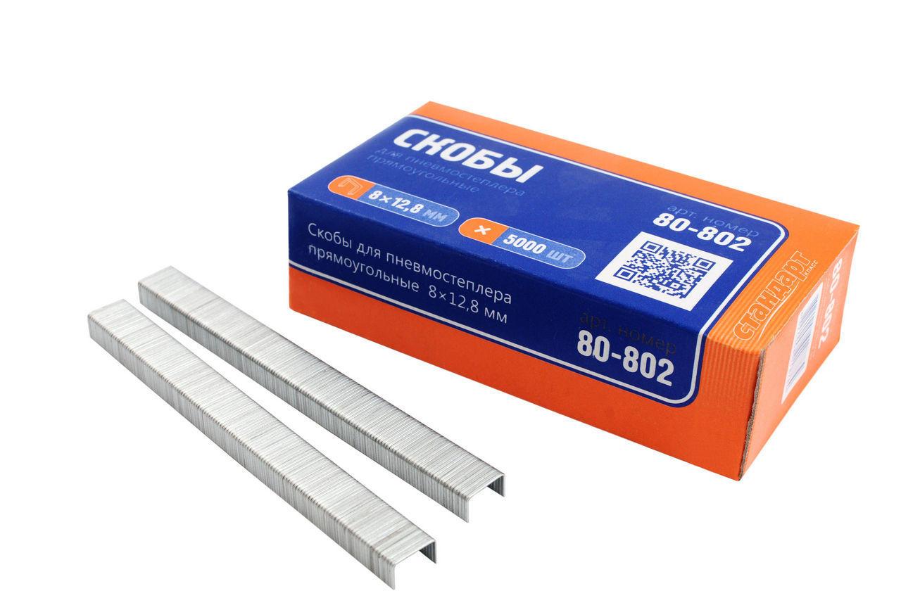 Скоба Miol - 12 мм (5000 шт.) 1