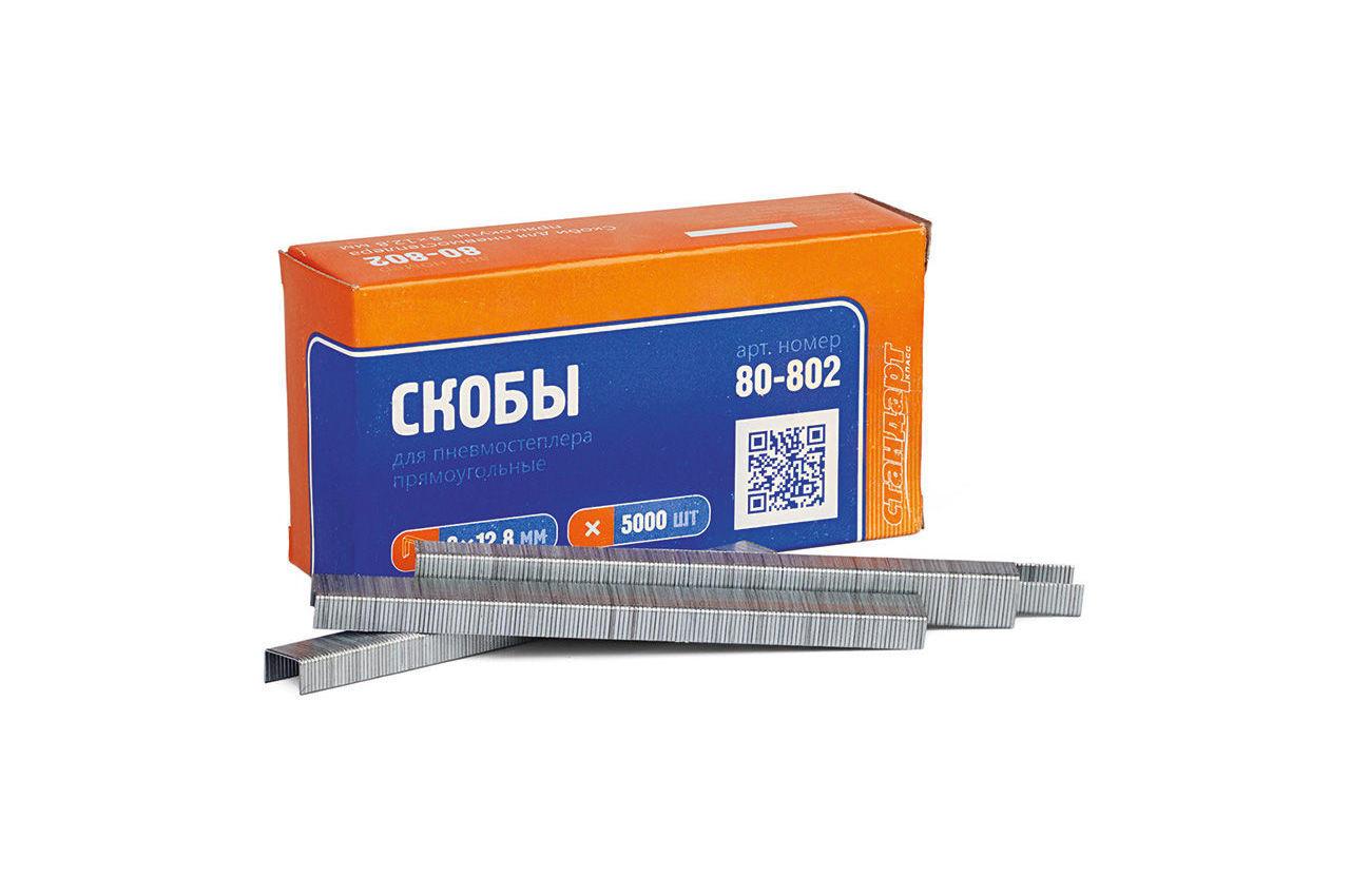 Скоба Miol - 12 мм (5000 шт.) 2