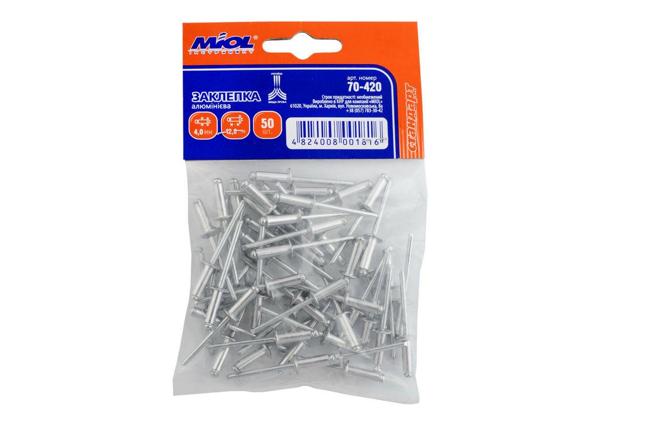 Заклепки Miol - 4,0 х 10,0 мм (50 шт.) 1