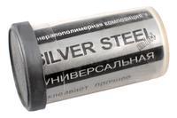 Холодная сварка Silver Steel - 20 г
