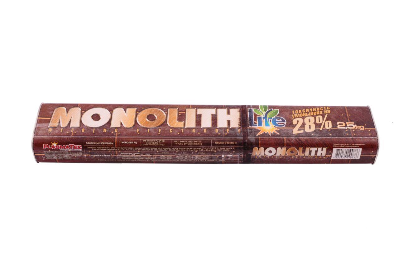 Электроды PlasmaTec - Monolith 2 мм х 0,5 кг, (РЦ) 1