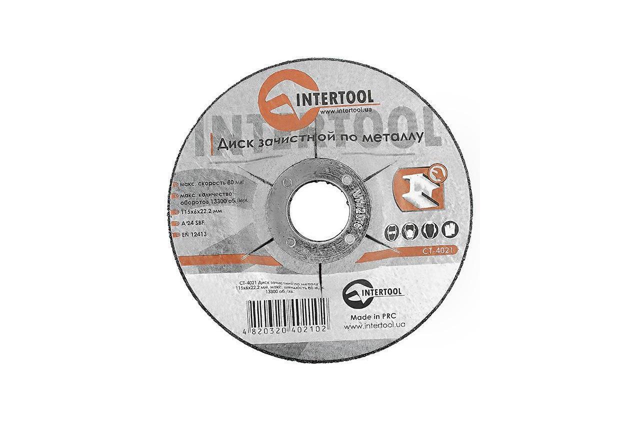 Круг зачистной по металлу Intertool - 115 х 6 х 22,2 мм, изогнутый 1
