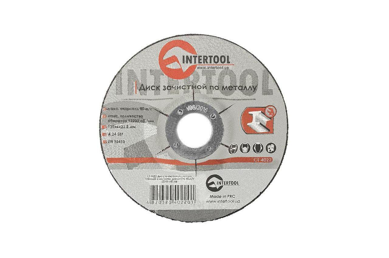 Диск зачистной по металлу Intertool - 125 х 6 х 22,2 мм изогнутый 1