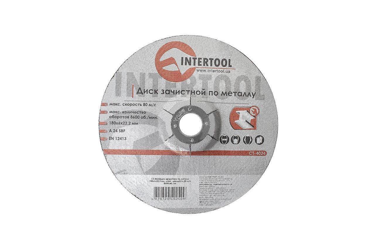 Диск зачистной по металлу Intertool - 180 х 6 х 22,2 мм изогнутый 1