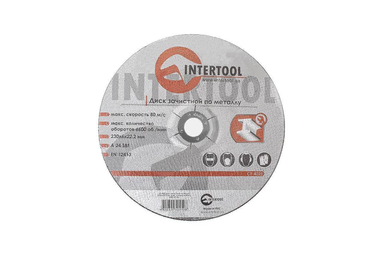 Диск зачистной по металлу Intertool - 230 х 6 х 22,2 мм изогнутый 1