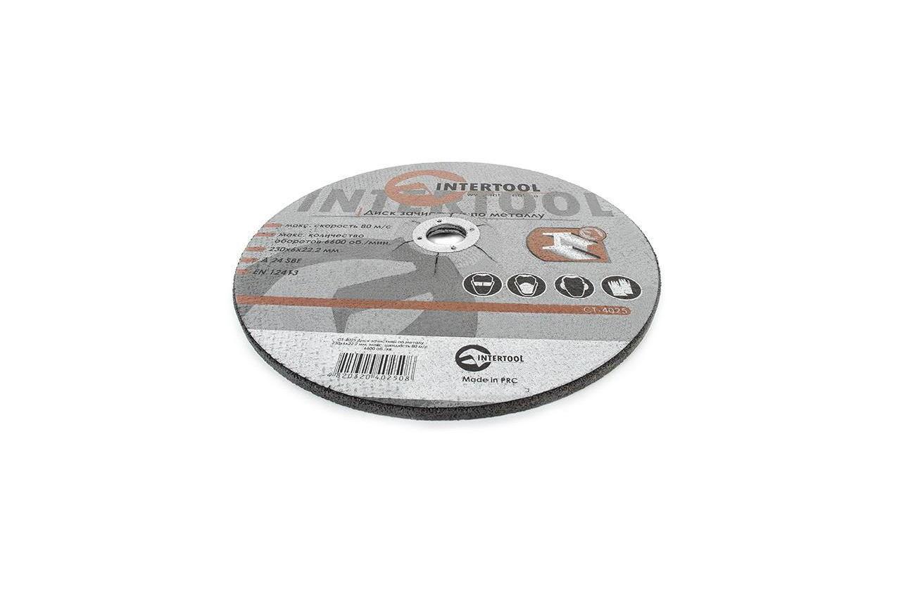 Диск зачистной по металлу Intertool - 230 х 6 х 22,2 мм изогнутый 2