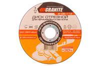 Круг отрезной по металлу Granite - 125 х 0,8 х 22,2 мм + 30%