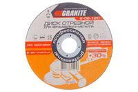 Круг отрезной по металлу Granite - 125 х 1,0 х 22,2 мм + 30%