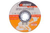 Круг отрезной по металлу Granite - 125 х 1,6 х 22,2 мм + 30%