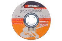 Круг отрезной по металлу Granite - 125 х 2,0 х 22,2 мм + 30%
