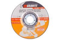 Круг отрезной по металлу Granite - 125 х 2,2 х 22,2 мм + 30%