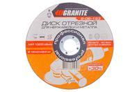 Круг отрезной по металлу Granite - 150 х 2,0 х 22,2 мм + 30%